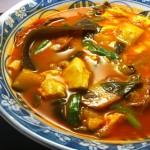 Soondubu Jjigae (Korean Tofu Stew)