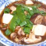 Five Spice Mushroom Soup