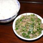 Lao Eggplant Dip